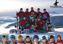 Boarderline Cortina Image