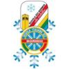 Bormio Alta Valtellina Logo