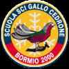 Gallo Cedrone Logo